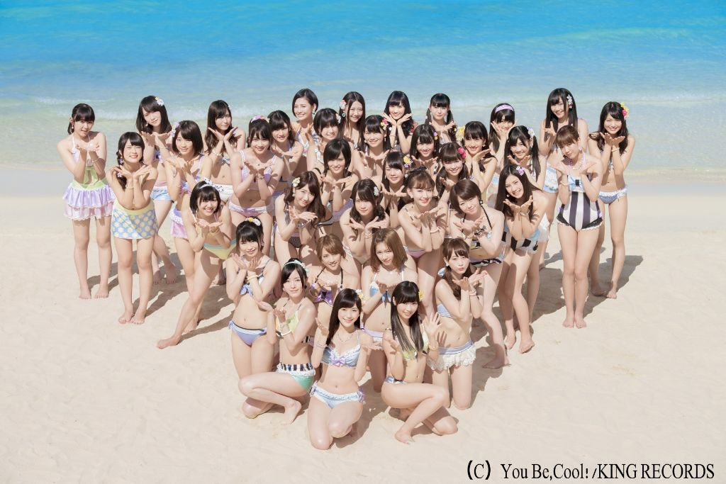 Who's the sexiest AKB48 member?