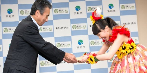 Kanako Momota of Momoiro Clover Z appointed as Goodwill Ambassador
