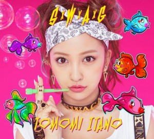 Itano-Tomomi-SWAG-Limited