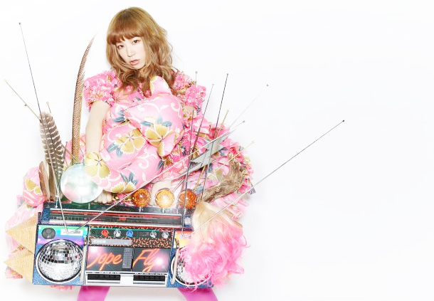 "YUKI announces ""Daredemo Lonely"" as Lead Single to New Album"