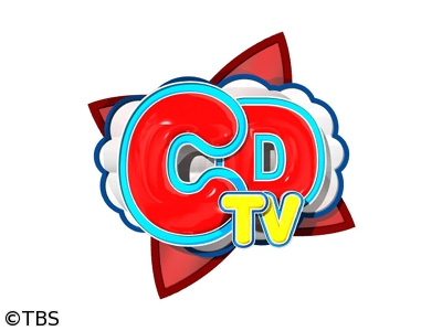 Funky Kato Performs on CDTV for February 20