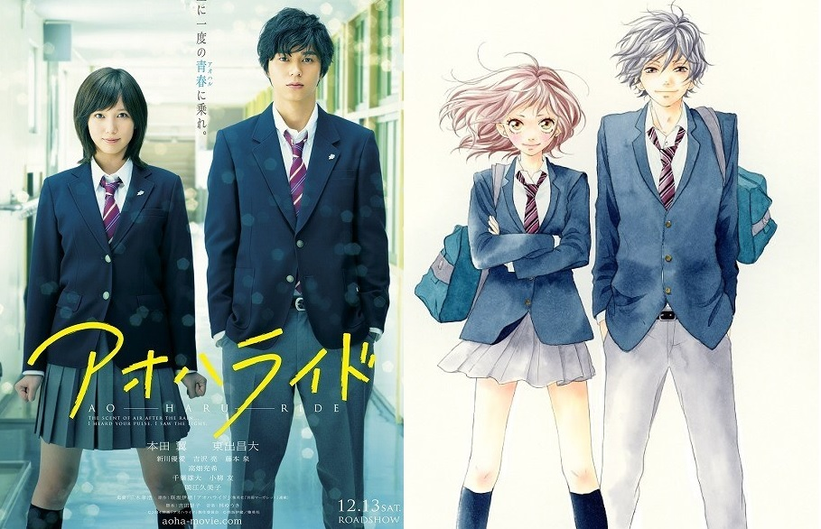 Ao Haru Ride || Anime, Manga, Movie -Blue Spring Ride ...