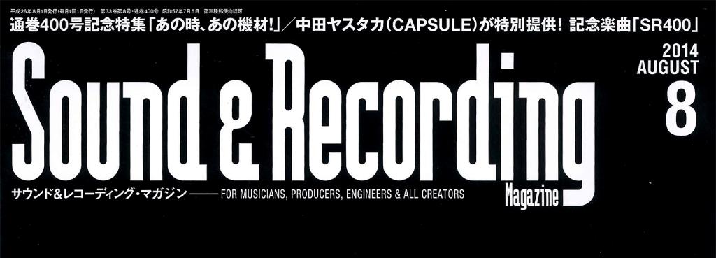 Yasutaka Nakata creates commemorative song for Sound & Recording