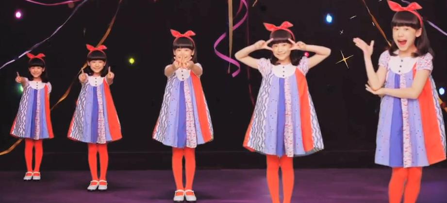 Info on Ashida Mana's New Single