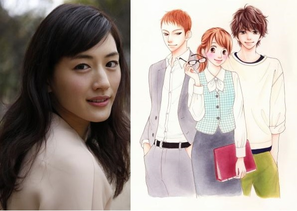Ayase Haruka plays a plain OL in TV adaptation of 'Kyo wa Kaisha Yasumimasu'