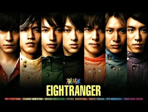 Eight Ranger releases 'ER2' PV