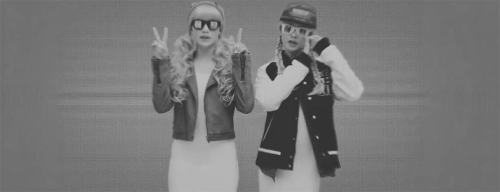 Roll VIP with FEMM in Music Video Prototype 'Girls Night Out'