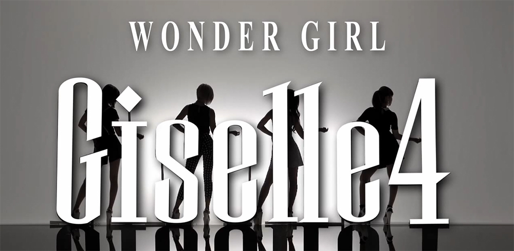 Giselle4's new video 'WONDER GIRL' short PV released