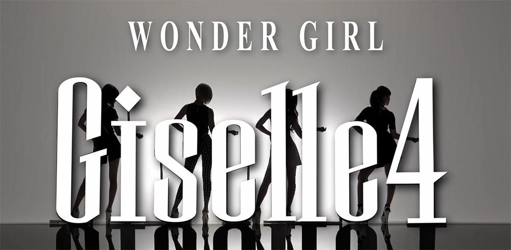 Giselle4 release sexy version of 'WONDER GIRL' + major debut single details