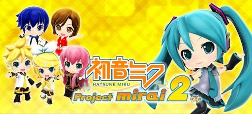 Hatsune Miku: Project Mirai Remix headed to the West