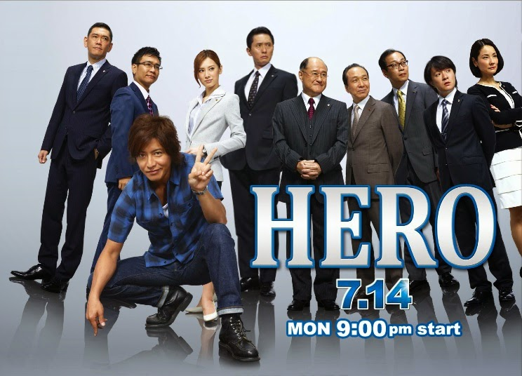 'HERO 2' Premieres with 26.5% Ratings