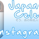 Japanese Celebrity Instagram List