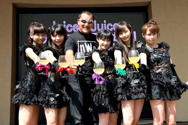 juice=juice celebrate new single with professional wrestler