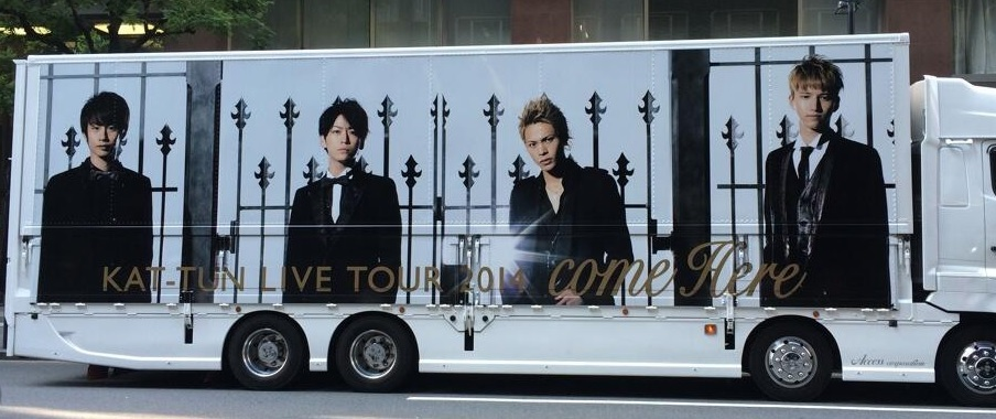 KAT-TUN's First National Tour as Four Members