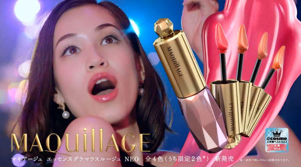 Kiko Mizuhara lipsyncs to JUJU in new SHISEIDO MAQuillAGE CM