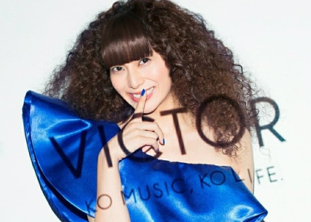 Kou Shibasaki transfers to Victor Entertainment & new single 'Aoi Hoshi'