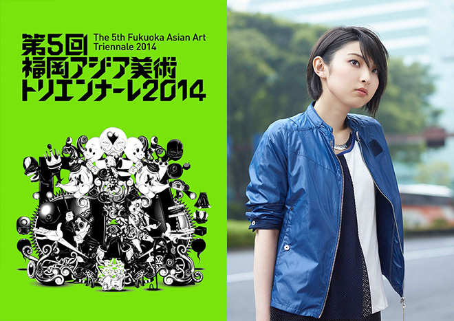 Leo Ieiri to provide image song for Fukuoka art exhibition