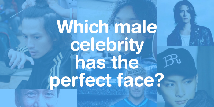 Which male celebrity has the perfect face?