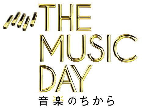 Performances from THE MUSIC DAY Ongaku no Chikara