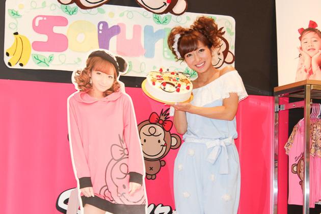Nozomi Tsuji Launches New Clothing Collection