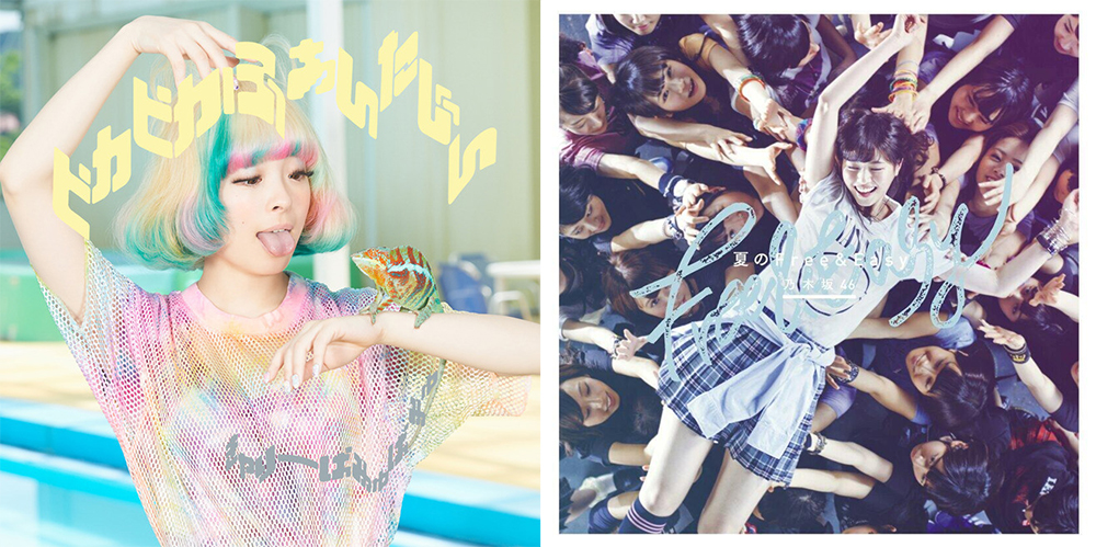 Nogizaka46 and Kyary Pamyu Pamyu top the weekly Oricon charts! 7/7 – 7/13