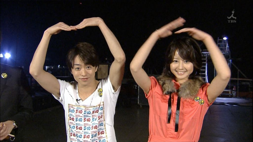 Sakurai Sho and Horikita Maki Secretly Dating?!