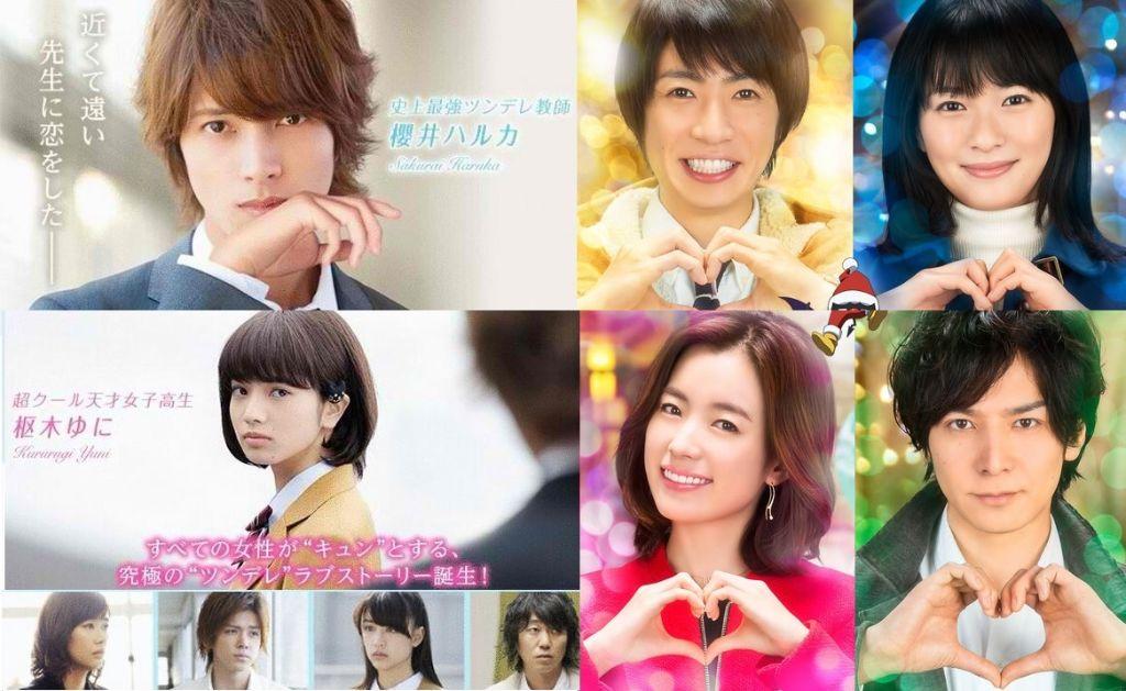 Toho unveils Trailers for 'Kinkyori Renai' and 'Miracle Debikuro's Love and Magic'