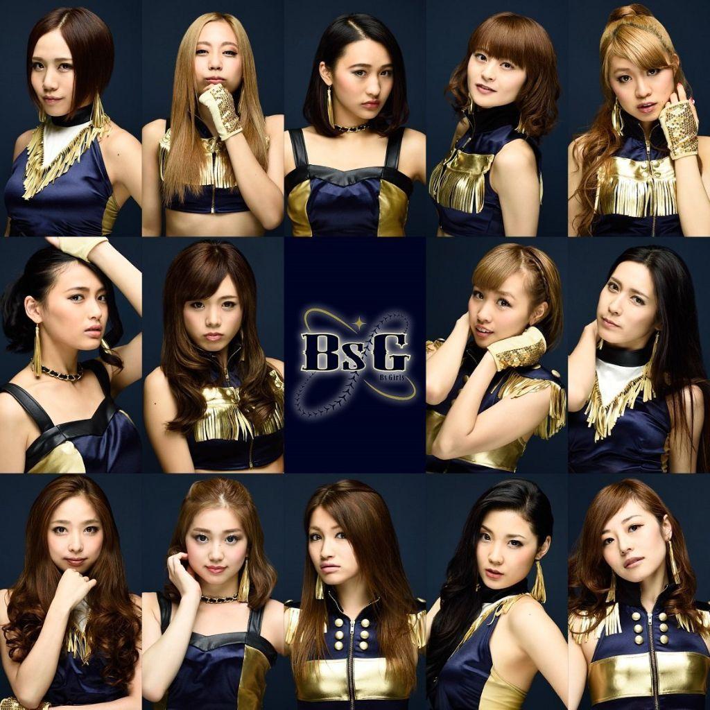 BsGirls release 'Diamond' music video