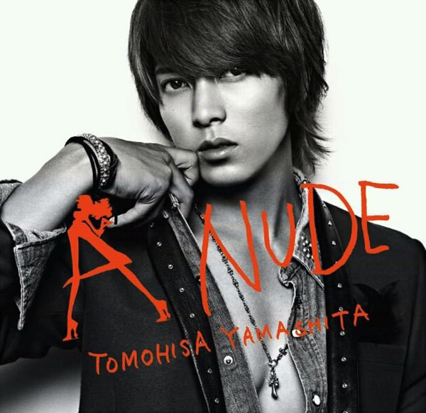 Yamapi to Release a Dance Mini Album