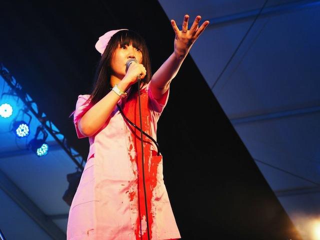 Vice interviews Seiko Oomori