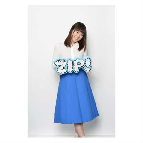 "Kii Kitano to be a new host for ""ZIP!"" this fall while Mari Sekine graduates"
