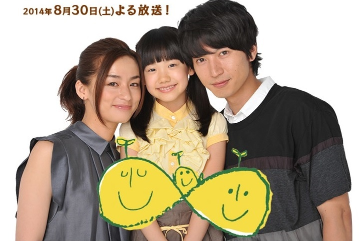 This year's 24-Hour TV drama ~ 'Hana-chan's Miso Soup' Main Cast