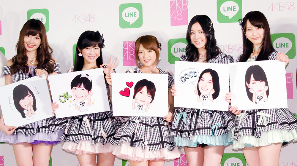 Express yourself with new AKB48 Line sticker set