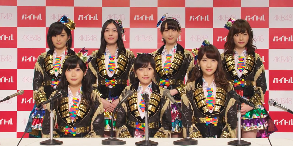 AKB48 opens applications for part-time members, $10 hourly wage