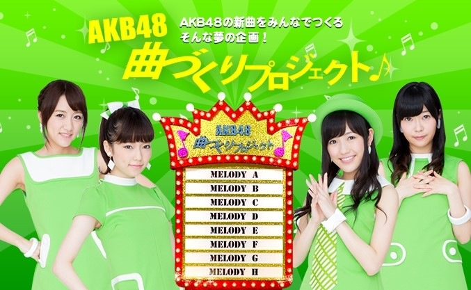 AKB48's Team Surprise song-making project with LINE