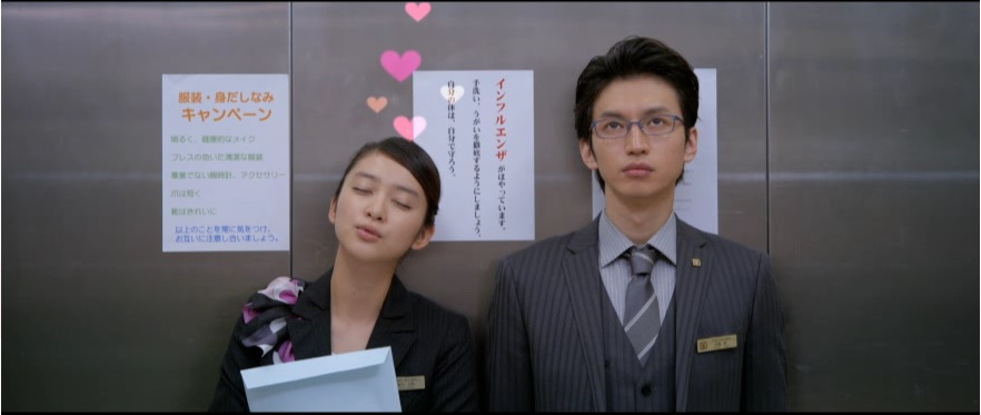 Check out the Trailer for movie 'Clover' starring Emi Takei and Tadayoshi Ohkura