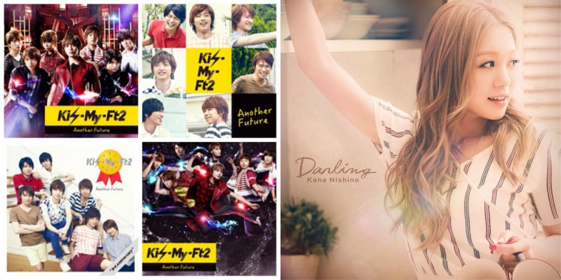 #1 Song Review: Week of 8/13 – 8/19