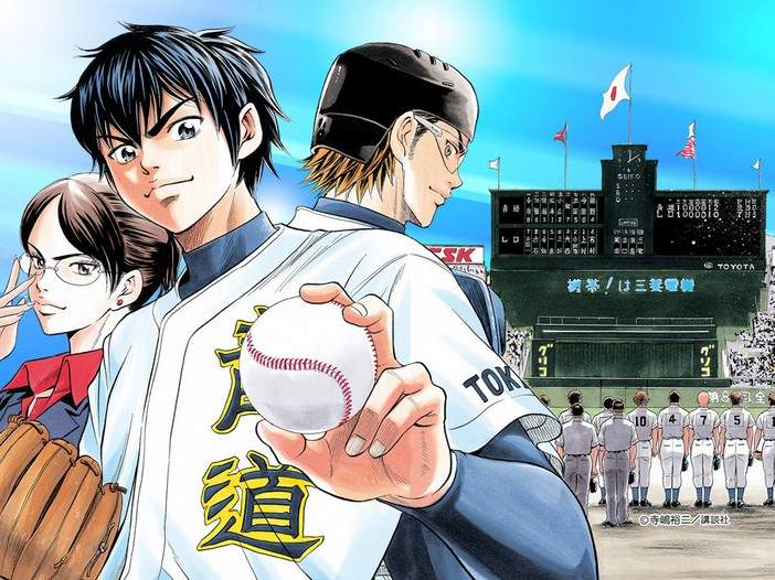 "GLAY's new song to be used as the opening theme for anime ""Daiya no A"""
