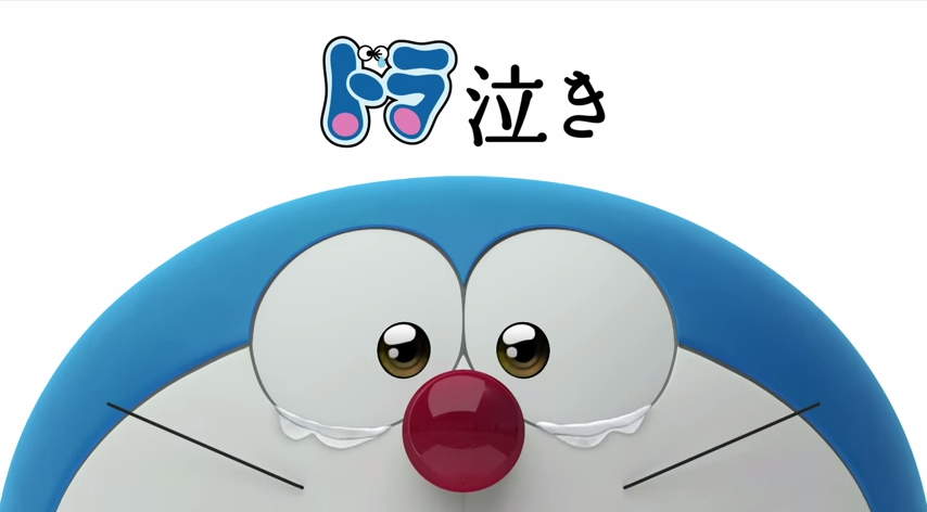 "88.4% of ""Stand By Me Doraemon"" moviegoers cried during the film"