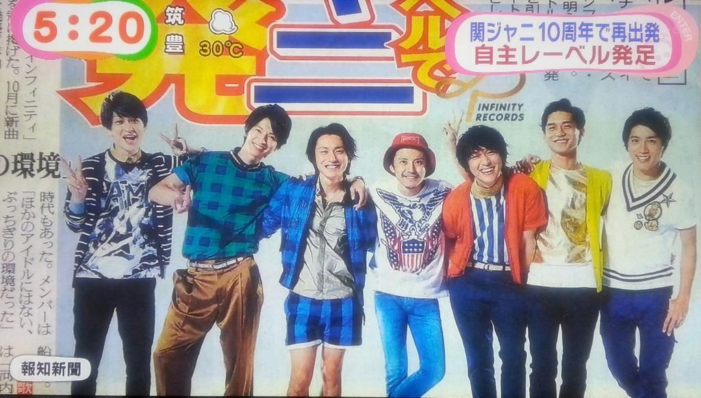 Kanjani8 launches independent record label 'Infinity Records', new single, album & 5-Dome Tour announced