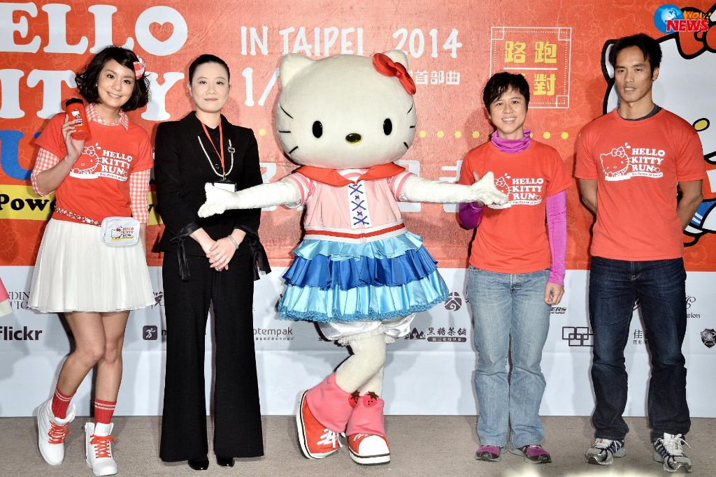 'Hello Kitty Run' to come to Japan!