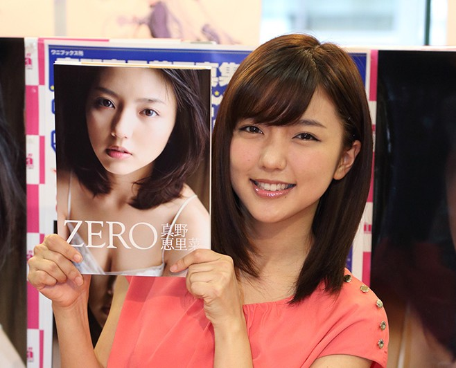 Mano Erina releases mature photobook, talks about being mistaken for a child
