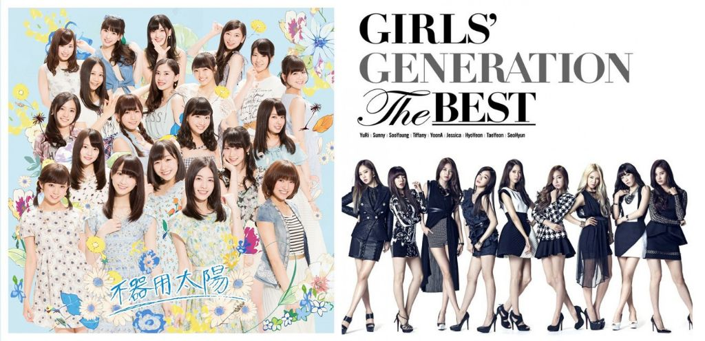 Girls' Generation and SKE48 top the weekly Oricon charts 7/28 – 8/3