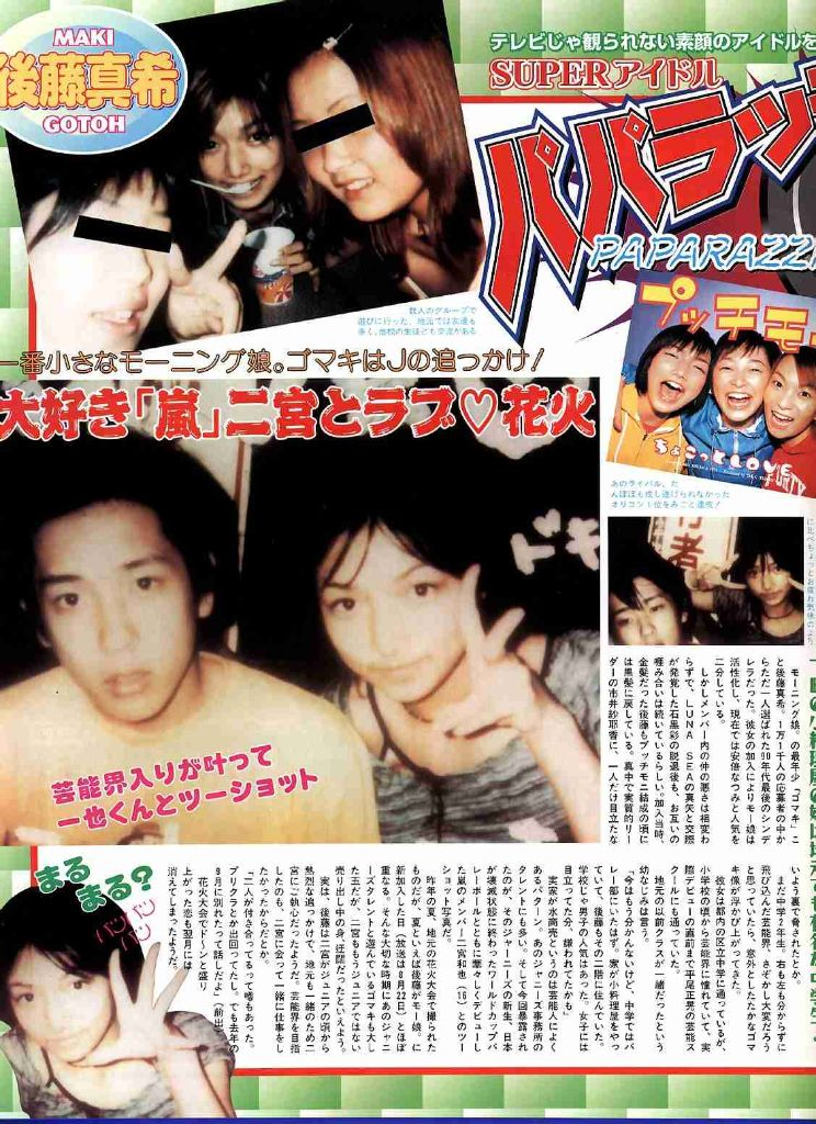 What Scandals have Shocked Japanese Netizens the Most?