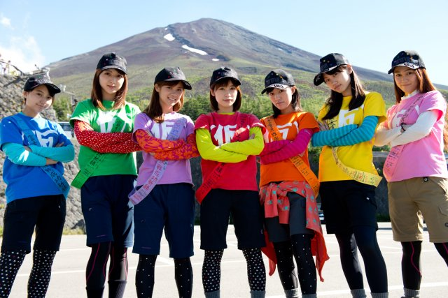 Up Up Girls conquer Mount Fuji and perform at summit