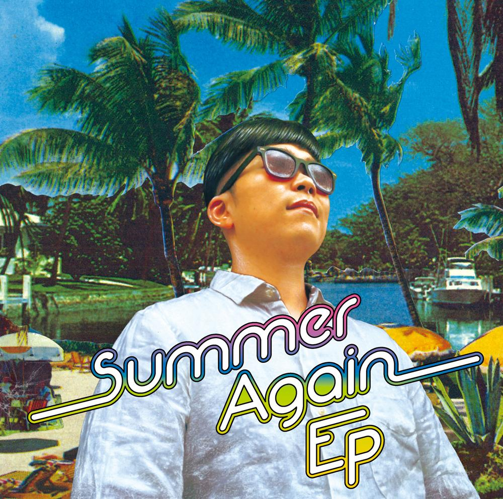 It's 'Summer Again' with Yu Sakai's new EP