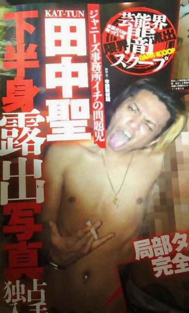 Minegishi minami dating scandalous