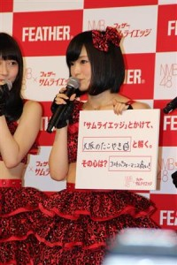nmb48 sayaka yamamoto wants takamina to forfeit janken tournament to her