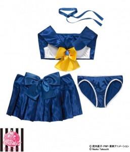 tenou haruka sailor uranus bra panties