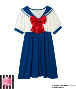 mizuno ami sailor mercury seifuku school uniform pajamas